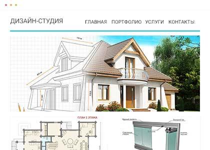 Дизайнеров